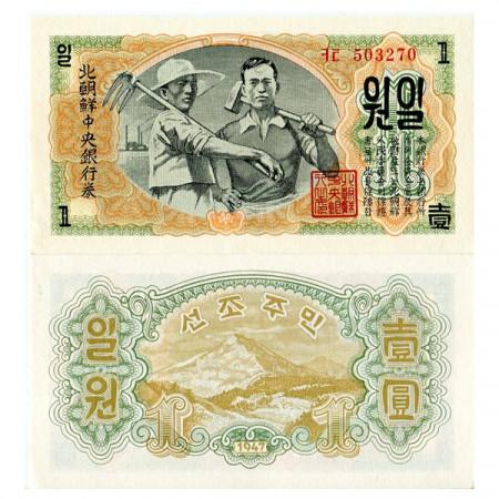 """1947 * Billet Corée du Nord 1 Won """"Occupation Militaire Soviétique"""" (p8) NEUF"""