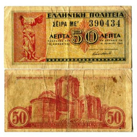 "1941 * Billet Grèce 50 Lepta ""Nike of Samothrakis"" (p316) TTB"