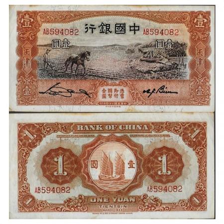 """1935 * Billet République de Chine 1 Yuan """"Farmer with Horse"""" (p76) SUP"""