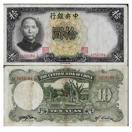 """1936 * Billet République de Chine 10 Yuan """"Dr. Sun Yat-sen"""" (p214c) TTB+"""
