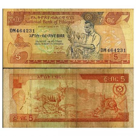 """EE.1969 (1987) * Billet Éthiopie 5 Birr """"Coffee Harvest"""" (p37) TB"""