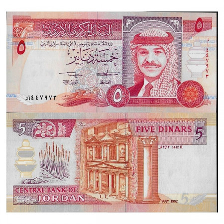 "1992 -AH1412 * Billet Jordanie 5 Dinars ""King Hussein II"" (p25a) NEUF"