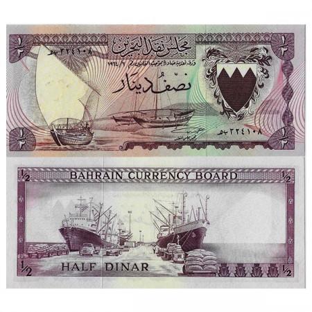 "L.1964 * Billet Bahreïn Half 1/2 Dinar ""Mina Salman Jetty"" (p3a) NEUF"