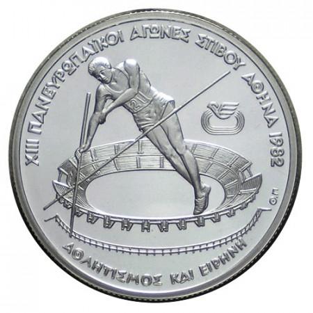 """1982 * 100 Drachmai Argent Grèce """"XIII Championnats d'Athlétisme - Saut à la Perche"""" (KM 136) BE"""