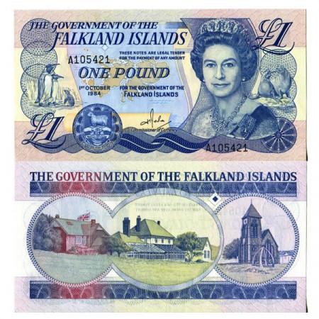 "1984 * Billet Îles Malouines 1 Pound ""Elizabeth II"" (p13a) NEUF"