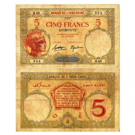 """ND (1928-38) * Billet Côte Française des Somalis - Djibouti 5 Francs """"Helmeted Woman"""" (p6b) TB/TTB"""