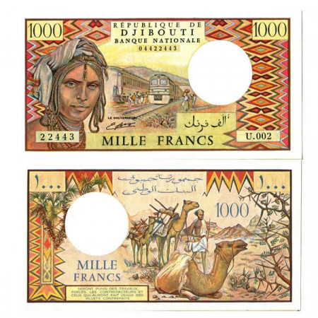 "ND (1991) * Billet Djibouti 1000 Francs ""Passenger Trains - Camels"" (p37c) NEUF"