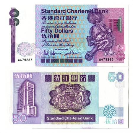"""1985 * Billet Hong Kong 50 Dollars """"Chinze"""" (280a) NEUF"""
