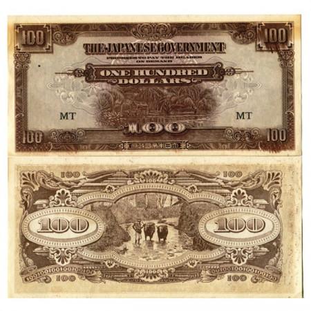 "ND (1944) * Billet Malaisie Britannique (Malaya) 100 Dollars ""Occupation Japonaise WWII"" (pM8a) SUP+"