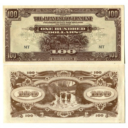 "ND (1944) * Billet Malaisie Britannique (Malaya) 100 Dollars ""Occupation Japonaise WWII"" (pM8b) prNEUF"