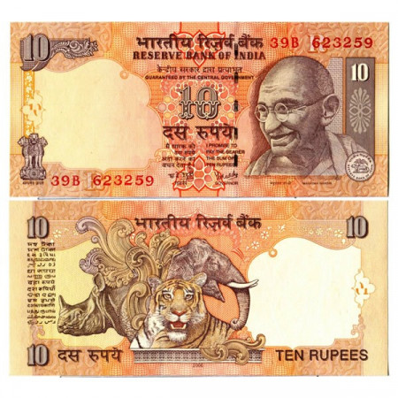 "2006 R * Billet Inde 10 Rupees ""Mahatma Gandhi"" (p95c) NEUF"