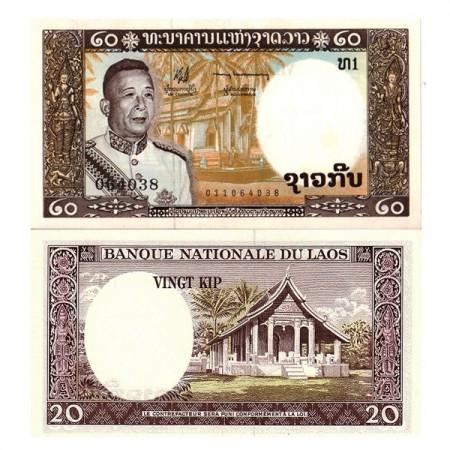 """ND (1963) * Billet Laos 20 Kip """"King Savang Vatthana"""" (p11a) NEUF"""