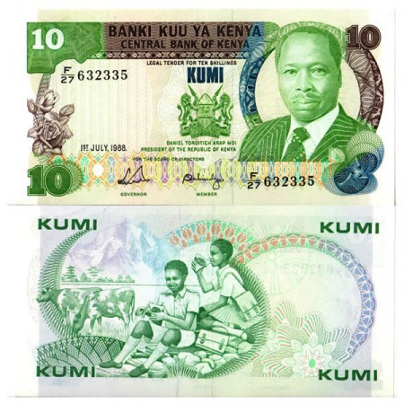 "1988 * Billet Kenya 10 Shillings ""President Arap Moi"" (p20g) SUP"