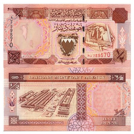 "L.1973 * Billet Bahreïn Half 1/2 Dinar ""Aluminium Works"" (p18b) NEUF"