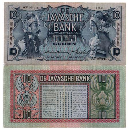 """1933 * Billet Indes Néerlandaises 10 Gulden """"Javanese Dancers"""" (p79a) TTB+"""