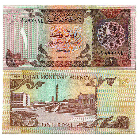 "ND (1980) * Billet Qatar 1 Riyal ""Doha"" (p7) NEUF"