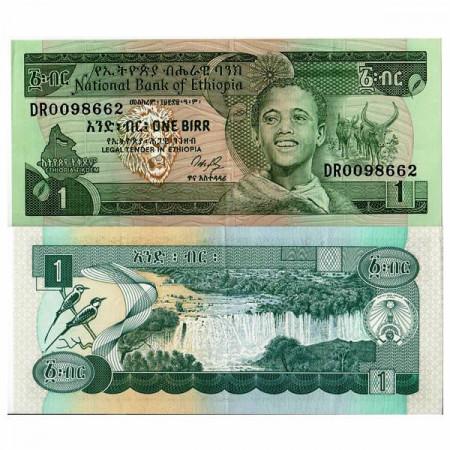 """L.1969 (1991) * Billet Éthiopie 1 Birr """"Blue Nile"""" (p41a) SUP"""