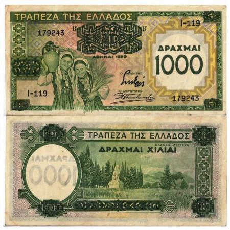 "1939 * Billet Grèce 1000 Drachmai on 100 Drachmai ""Lion of Chaironia"" (p111) TTB+"