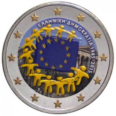 """2015 * 2 Euro GRECE """"30e Anniversaire du Drapeau Européen"""" Coloré"""