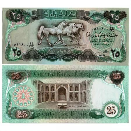 "1982 (AH1402) * Billet Irak 25 Dinars ""Horses"" (p72) NEUF"