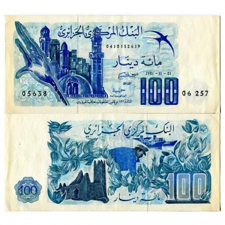 1981 * Billet Algérie 100 Dinars (p131a) TTB+