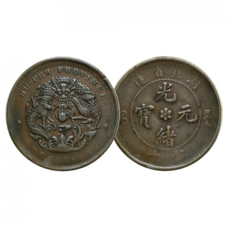 "ND (1902-05) * 10 Cash Chine ""Guangxu –  Hu-Peh Province"" (Y 122) TTB"