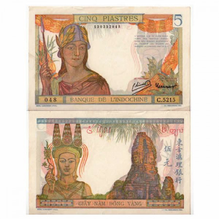 """ND (1936-39) * Billet Indochine Française 5 Piastres """"New Lao Text"""" (p55d) SUP"""