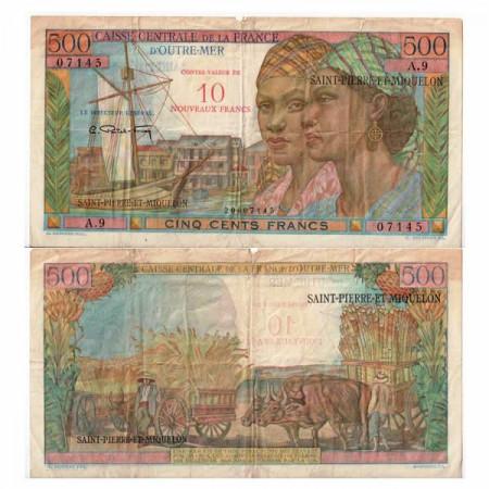"""ND (1964) * Billet Saint-Pierre-et-Miquelon 10 Nouveaux Francs on 500 Francs """"Ox Carts"""" (p32A) TB"""