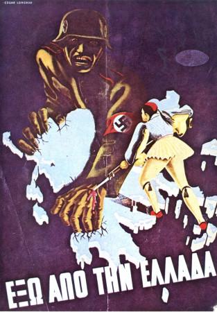"""ND (WWII) * Propaganda de Guerra Reproducción """"Grecia - Fuori Dalla Grecia"""" en Passepartout"""