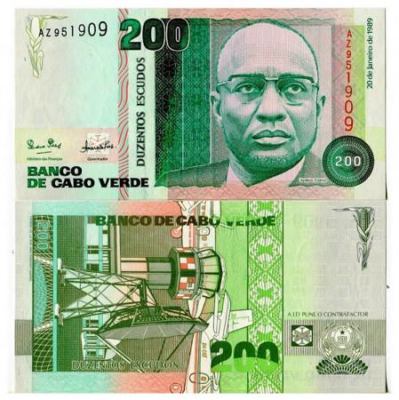 """1989 * Billete Cabo Verde 200 Escudos """"A Cabral"""" (p58a) SC"""