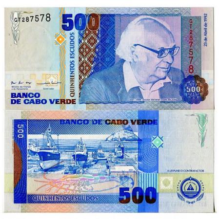 "1992 * Billete Cabo Verde 500 Escudos ""Lopes da Silva"" (p64a) SC"