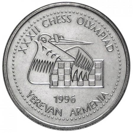 1996 * 100 dram Armenia XXXII Olimpiada de ajedrez