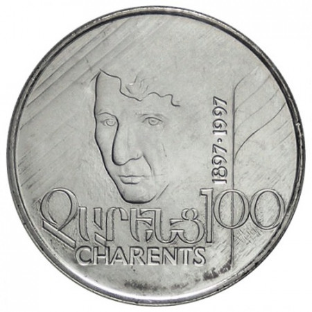 1997 * 100 dram Armenia Yeghishe Charents