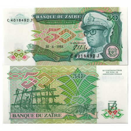 """1988 * Billete Zaire 50 Zaires """"Mobutu Sese Seko"""" (p32a) SC"""