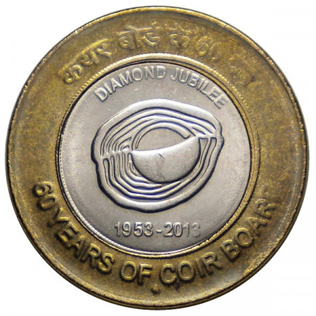 "2013 * 10 Rupias India ""60 años Coir Board"""