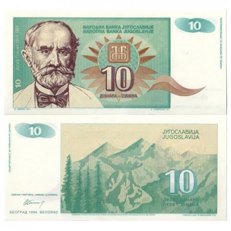 "1994 * Billete Yugoslavia 10 Dinara ""Josif Pancic"" (p138) SC"