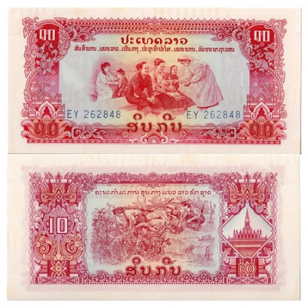"ND (1968) * Billete Laos 10 Kip ""Medical Care"" (p20a) SC"