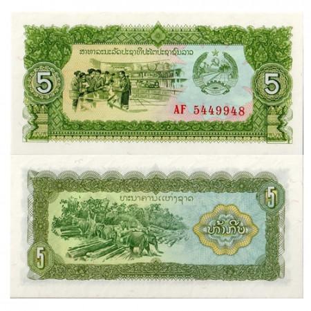 """ND (1979) * Billete Laos 5 Kip """"Elephants"""" (p26a) SC"""