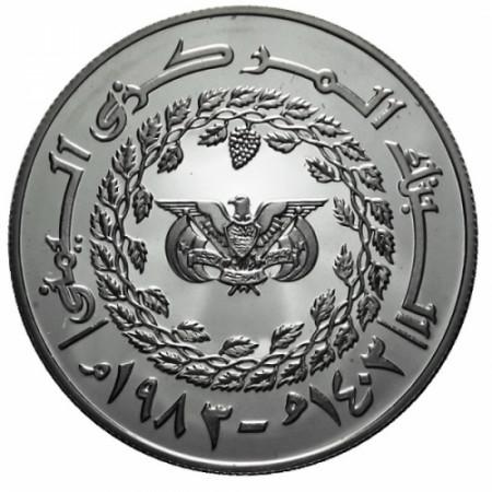 1983 * 25 Rials Yemen Año del Niño