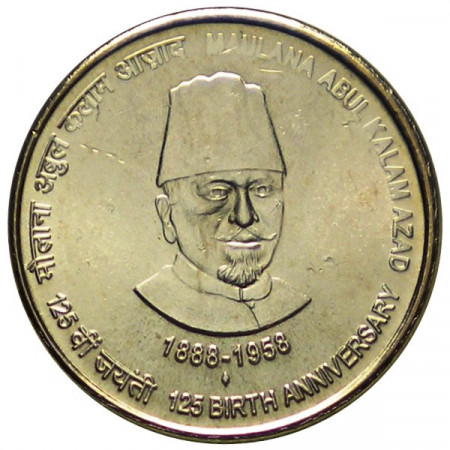 "2013 * 5 Rupias India 125 años nacimiento ""Maulana Abul Kalam Azad"""