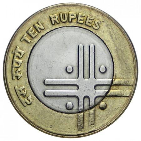 2006 * 10 rupias India Unida en la diversidad
