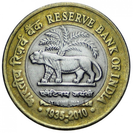 2010 * 10 rupias reserve Bank of India
