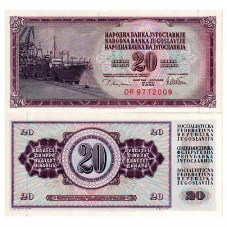 "1978 * Billete Yugoslavia 20 Dinara ""Ship on Dock"" (p88a) SC"
