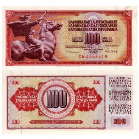 "1986 * Billete Yugoslavia 100 Dinara ""Peace by Augustincic"" (p90c) SC"