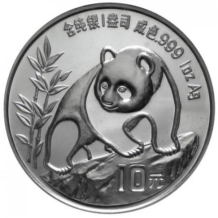 1990 * 10 Yuan de plata 1 OZ China Panda