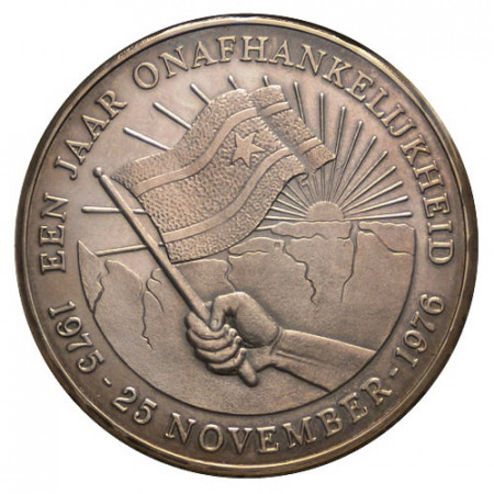 "1976 * 25 Gulden Plata Surinam ""1° Aniversario de la Independencia"" (KM 17) PROOF"