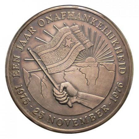 """1976 * 10 Gulden Plata Surinam """"1° Aniversario de la Independencia"""" (KM 16) PROOF"""