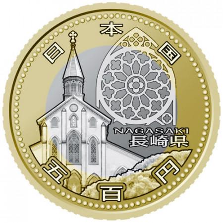 "2015 * 500 Yen Japón ""Prefectura Nagasaki"" UNC"