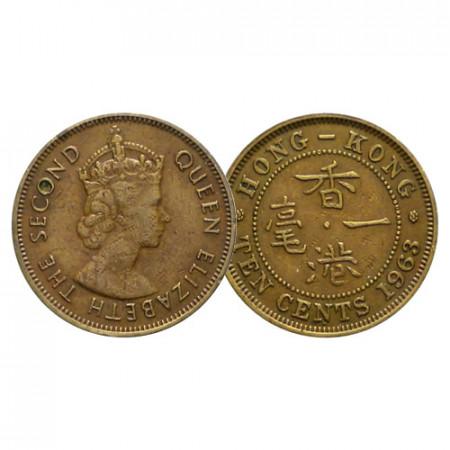 "1963 H * 10 Cents Hong Kong ""Isabel II"" (KM 28.1) MBC/EBC"