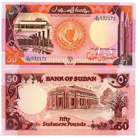 1991 (AH1411) * Billete Sudán 50 Pounds (p48) SC